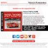 Reprinted! Ferrari 312P & 312PB by Peter Collins & Ed McDonough