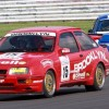 Special Races To Celebrate 30 Years of Ford Sierra RS500