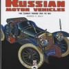 Russian Motor Vehicles-The Czarist Period 1784-1917
