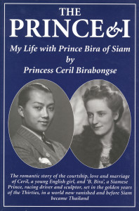 Book Review The Prince & I